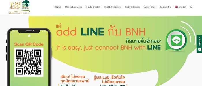 5.BNH Hospital