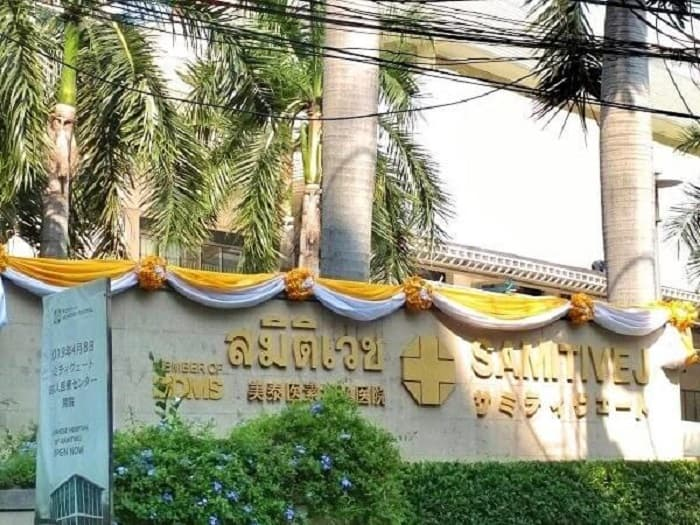 タイ・バンコクの病院で診察を受けるには!