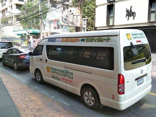 サミティベート病院の無料シャトルバス