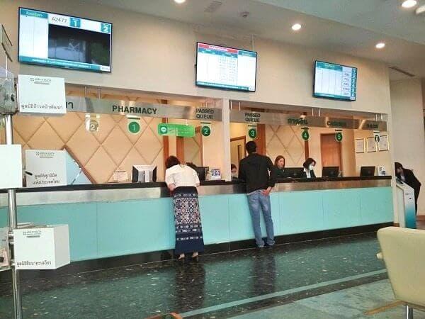 サミティベート病院の支払いカウンター
