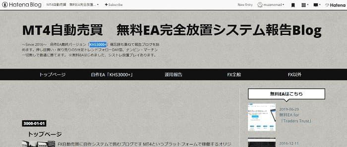 KHS3000+ | MT4自動売買 無料EA完全放置システム報告Blog