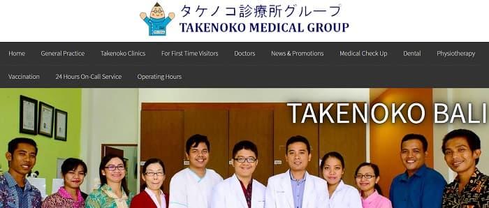 1.Takenoko Clinic Bali