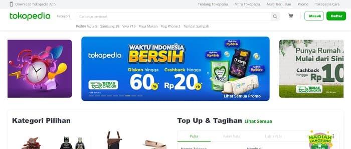 インドネシアのECサイト1位 - Tokopedia[トコペディア]