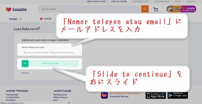STEP3:インドネシアの電話番号でも登録できます
