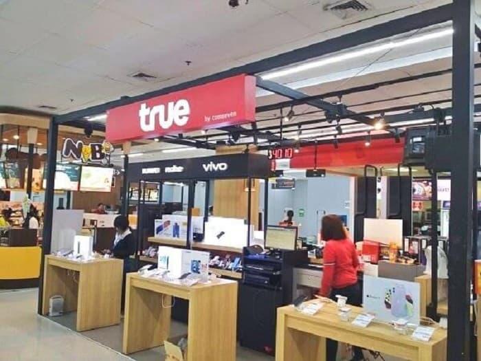ショッピングセンター内にあるTrueMove Hのショップ