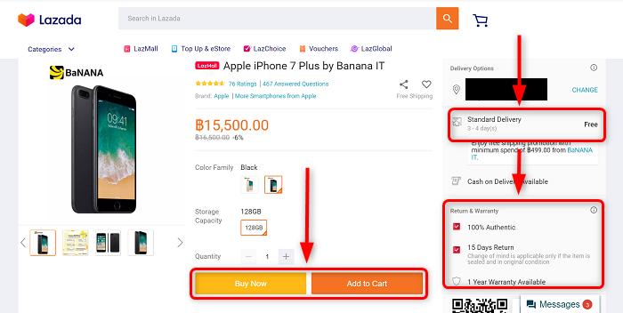 タイのLazada[ラザダ] - 購入方法