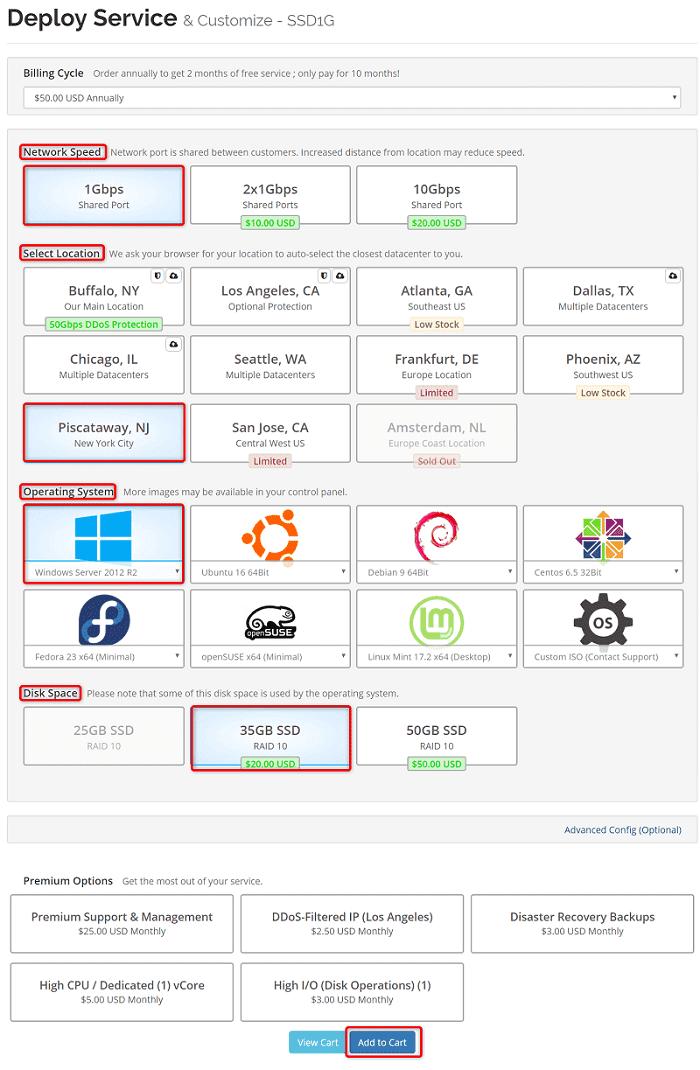 "[VirMachの使い方]手順④:""Deploy Service & customize""でプランの詳細を選択して""Add to Cart""をクリック"