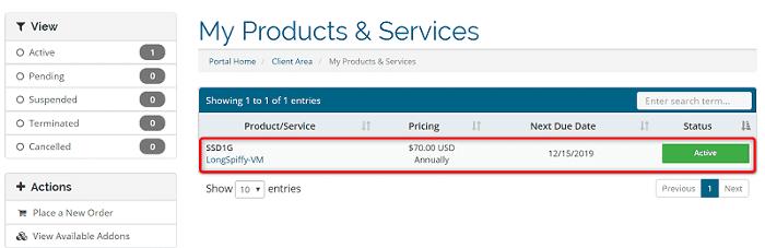 """[VirMachの使い方]手順③:""""My Products & Services""""から申し込んだプランをクリック"""
