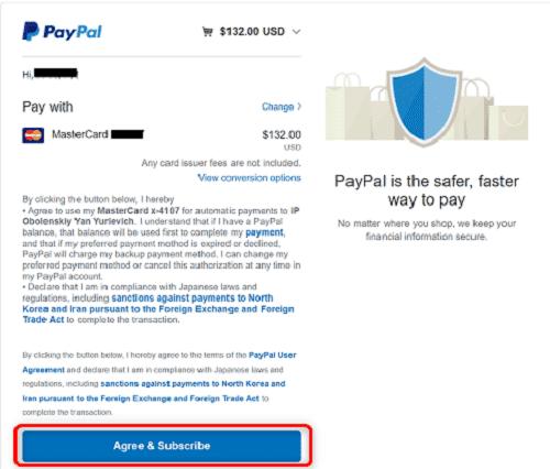 """[WIN-VPS.comの使い方]手順⑪:決済内容を確認して""""Agree & Subscribe""""をクリック"""