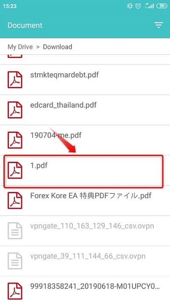 タイ・バンコクでプリントアウト①:PDFを出力