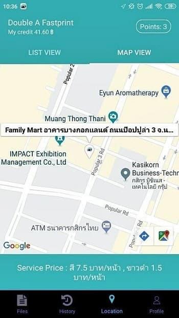 タイ・バンコクでプリントアウト③:コンビニで印刷