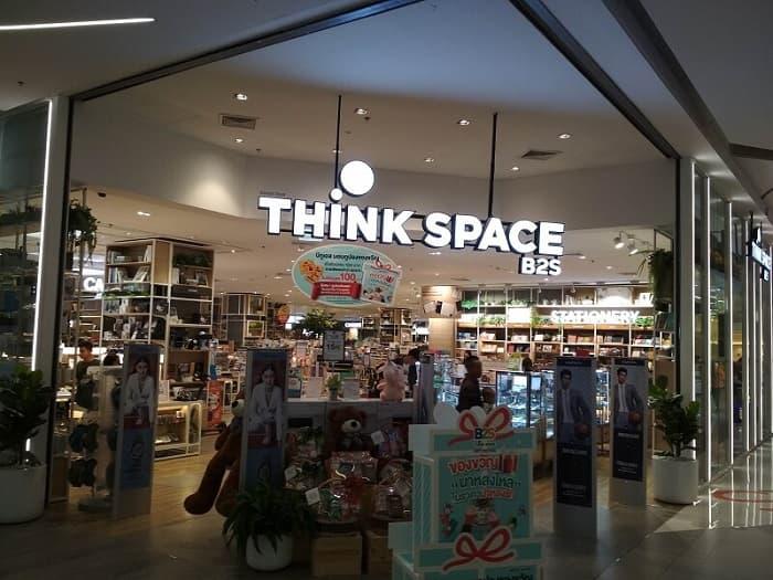 タイ・バンコクでプリントアウト②:印刷できる場所