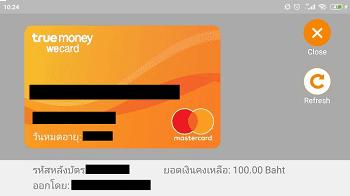 ⑥:True Money Walletの入金額の範囲内で使えるデビットカードになります