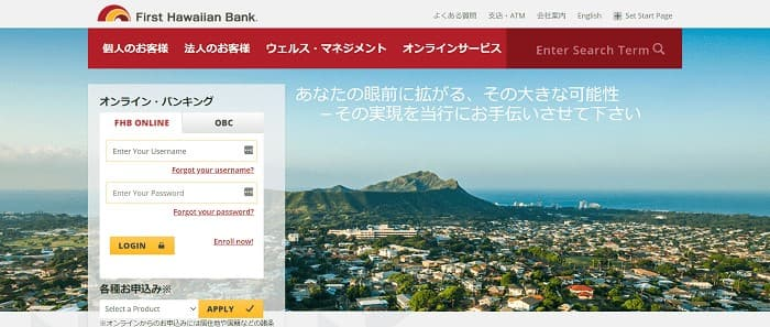 (3) First Hawaiian Bank - Japanese