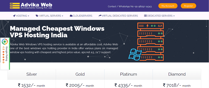 (9) Advika Web | Affordable And Economical VPS | Cheap VPS Hosting India | Cheap Windows Managed Virtual Server India | Best Win VPS | Server Hosting