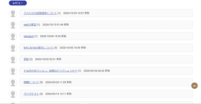 ⑤ GEM斎藤さん v1.00 - レビュー