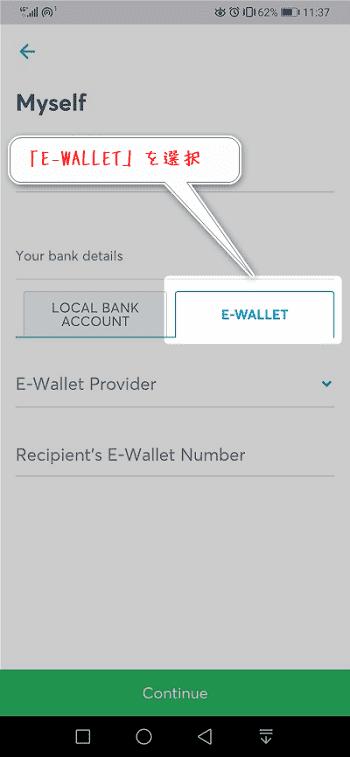 """OVOのチャージ方法 - """"E-WALLET"""" から """"OVO"""" を選択"""