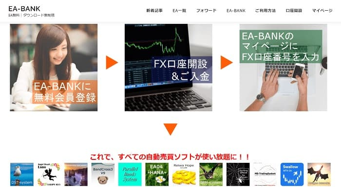 BandCross3 V9 を無料で利用する方法は?【1分で完了】