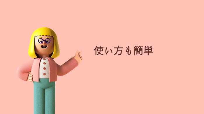 ShopeePay[ショッピーペイ] の使い方【読取り式と読取らせ式】