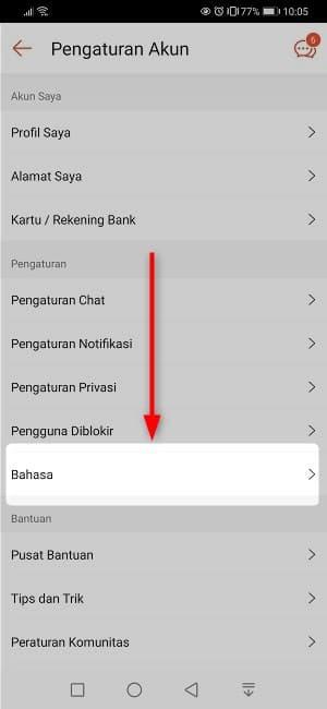 ②:言語設定を英語にするため「Bahasa」をタップ
