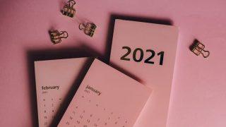 【2021年1月度】FXAutomater EAランキング | Top10