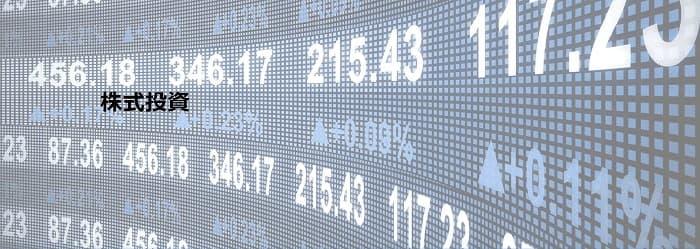 FXGTで適用される株価指数のレバレッジ